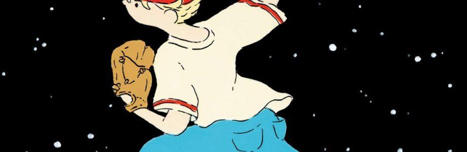 エレン・クレイジス『その魔球に、まだ名はない』
